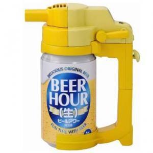 Le distributeur parfait pour la bière
