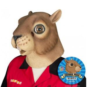 Le masque tête d'ecureuil