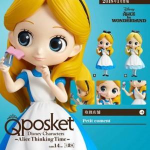 Figurine Q Posket Disney - Alice