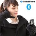 Gants kit mains-libres téléphone