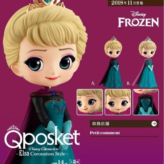 La Reine des Neiges - Veilleuse Elsa