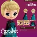 Figurine Q Posket Disney Frozen - Elsa le jour de son couronnement