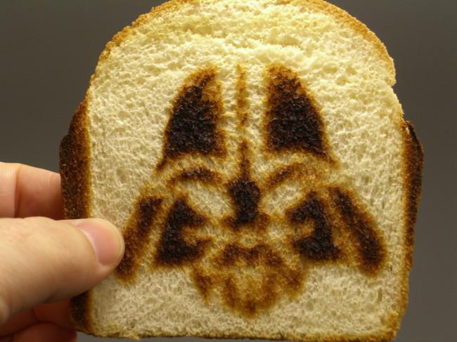Le toaster dark vador pour d guster le c t obscur pigsou mag - Grille pain dark vador france ...