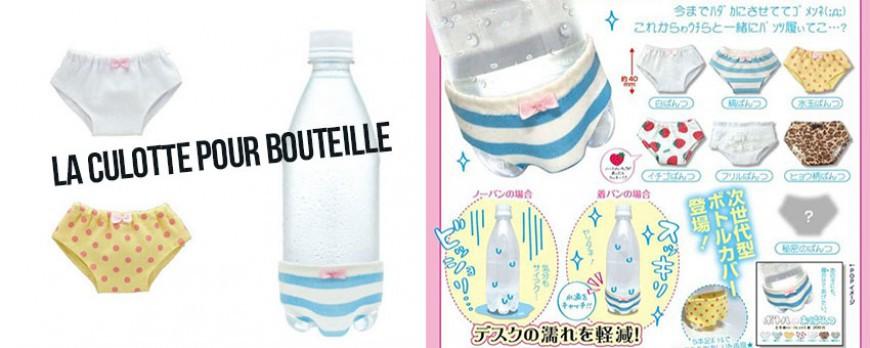 Votre bouteille d'eau en rêvait... Elle existe désormais : la culotte pour bouteille !